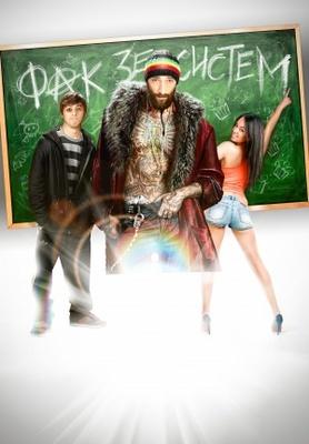 High School movie poster (2010) poster MOV_ab3e4ffe