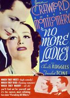No More Ladies movie poster (1935) picture MOV_c82eb144