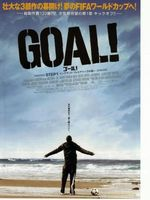 Goal movie poster (2005) picture MOV_ac56bd50
