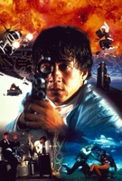 First Strike movie poster (1996) picture MOV_ac7bb891