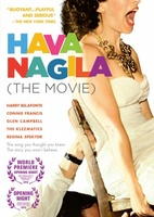 Hava Nagila: The Movie movie poster (2012) picture MOV_ac8623e4