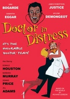 Doctor in Distress movie poster (1963) picture MOV_ac91e743