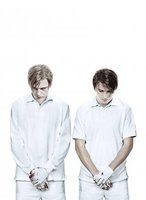 Funny Games U.S. movie poster (2007) picture MOV_aca809ca
