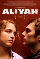 Alyah movie poster (2012) picture MOV_ace9467c