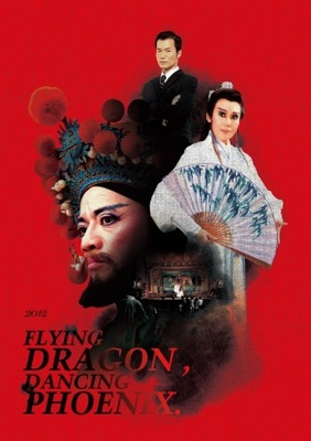 Flying Dragon, Dancing Phoenix movie poster (2012) poster MOV_ade9e1ae