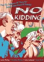 No Kidding movie poster (1960) picture MOV_ae3944d3