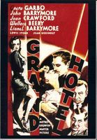 Grand Hotel movie poster (1932) picture MOV_afbdc459