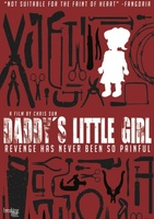 Daddy's Little Girl movie poster (2012) picture MOV_afc0f598