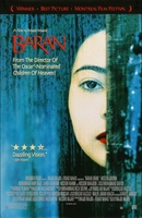 Baran movie poster (2001) picture MOV_b12855a6