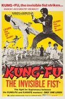E hu kuang long movie poster (1972) picture MOV_b1678c4b