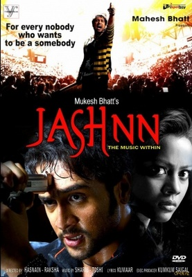 jashnn movie mp3 songs