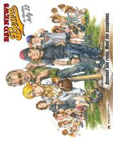 Bad News Bears movie poster (2005) picture MOV_b1d02294