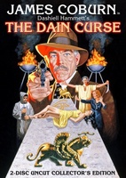 The Dain Curse movie poster (1978) picture MOV_b3480f16