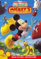 Mickey's Great Clubhouse Hunt movie poster (2007) picture MOV_b3e82431