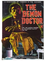 Gritos en la noche movie poster (1962) picture MOV_1d4cfd4b