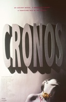 Cronos movie poster (1993) picture MOV_b457cf9b