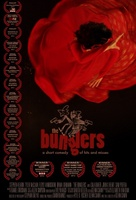 The Bunglers movie poster (2012) picture MOV_b4b0e90a
