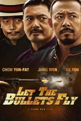 Rang zidan fei movie poster (2010) poster MOV_b4df82aa