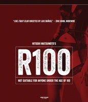 R100 movie poster (2013) picture MOV_b53d7cd1