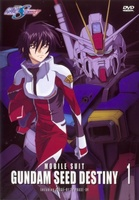 Kidô senshi Gundam Seed Destiny movie poster (2004) picture MOV_b53eb8ca