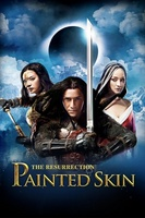 Painted Skin: The Resurrection movie poster (2012) picture MOV_b57260d8