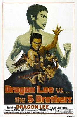 Wu da di zi movie poster (1978) poster MOV_b6a0ebcb