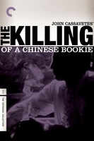 The Killing of a Chinese Bookie movie poster (1976) picture MOV_b7ac7107
