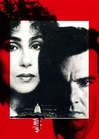 Suspect movie poster (1987) picture MOV_b7c3a044
