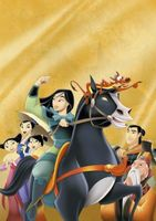 Mulan 2 movie poster (2004) picture MOV_b7f05d41