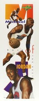 Space Jam movie poster (1996) picture MOV_b7f44716