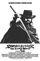 Samurai Avenger: The Blind Wolf movie poster (2009) picture MOV_b8176cf0