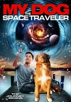 My Dog the Space Traveler movie poster (2013) picture MOV_b8c7d4ee