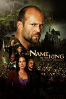 In the Name of the King movie poster (2007) picture MOV_b8d4f237