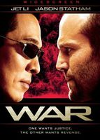 War movie poster (2007) picture MOV_78ef2ac2