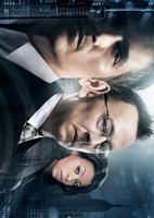 Person of Interest movie poster (2011) picture MOV_b9210d54