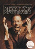 Never Scared movie poster (2004) picture MOV_ba113116