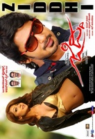 Ziddhi movie poster (2012) picture MOV_ba30d0ad