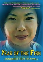 Year of the Fish movie poster (2007) picture MOV_bb439d0d
