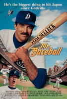 Mr. Baseball movie poster (1992) picture MOV_bb5d4467