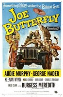 Joe Butterfly movie poster (1957) picture MOV_bb8eac78