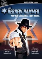 The Hebrew Hammer movie poster (2003) picture MOV_bbbe9f08