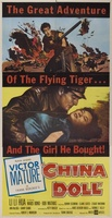 China Doll movie poster (1958) picture MOV_bbdf291f