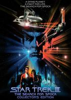 Star Trek: The Search For Spock movie poster (1984) picture MOV_bc07b283