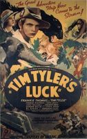 Tim Tyler's Luck movie poster (1937) picture MOV_cab43295