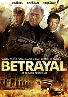 Betrayal movie poster (2013) picture MOV_bcab9779