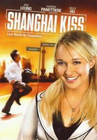 Shanghai Kiss movie poster (2007) picture MOV_bcbc123c