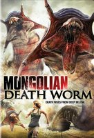 Mongolian Death Worm movie poster (2010) picture MOV_bcd70f68