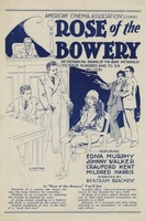 Rose of the Bowery movie poster (1927) picture MOV_bcf5721c