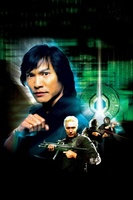 Timecop 2 movie poster (2003) picture MOV_bd440e18