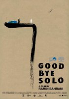 Goodbye Solo movie poster (2008) picture MOV_be0f3f5f